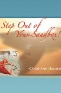 step out of your sandbox